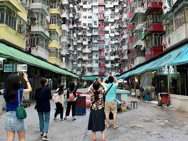 Monster Building Yik Cheong Building Attractions In Quarry Bay Hong Kong
