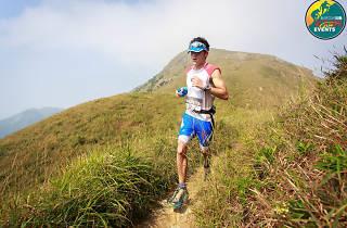 Lantau 2 Peaks