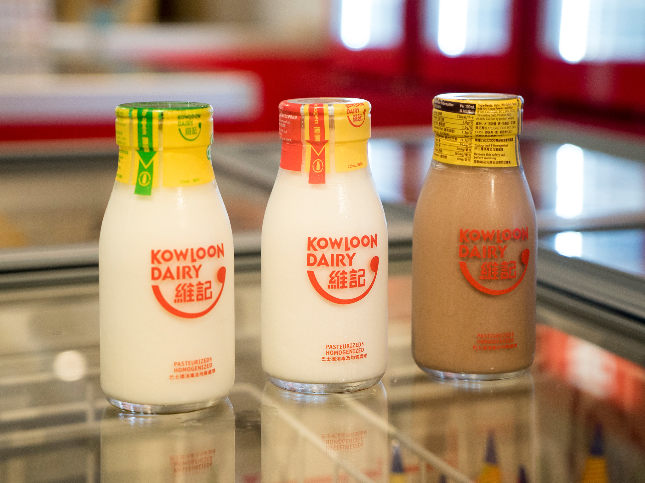 Kowloon Dairy