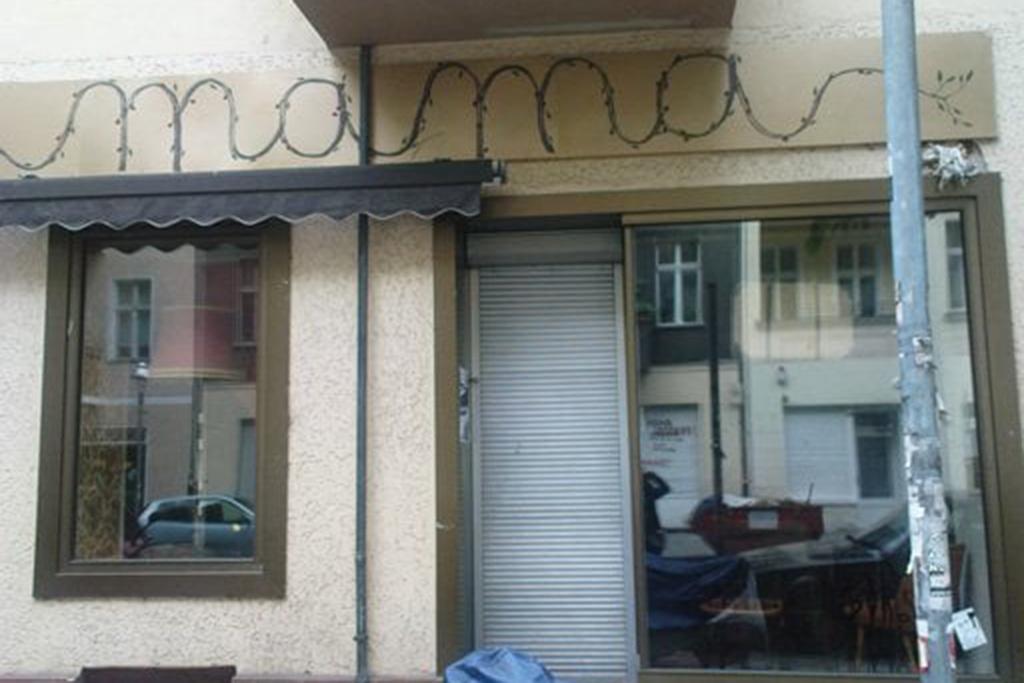 Mama Bar