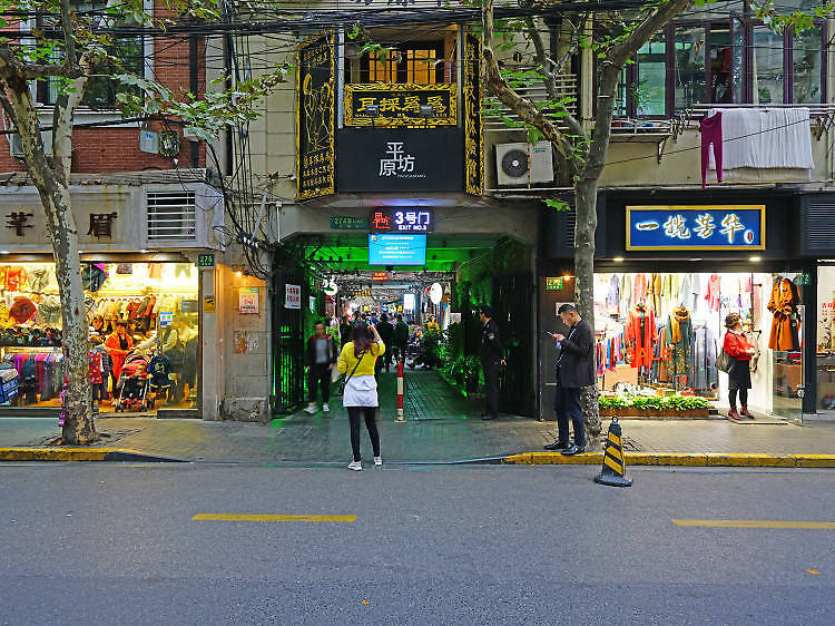 Former French Concession, Shanghai