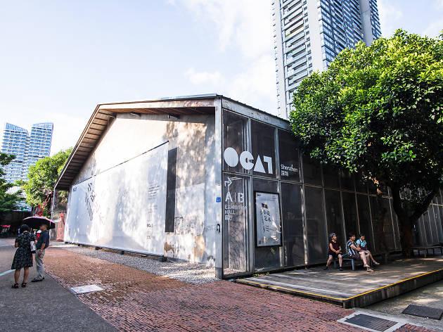 OCT Contemporary Art Terminal