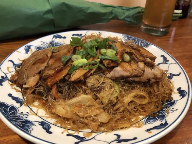 Lon Men's Noodle House