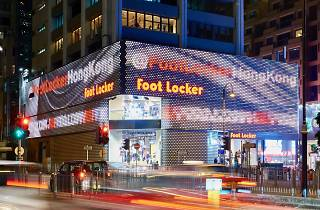 Foot Locker TST