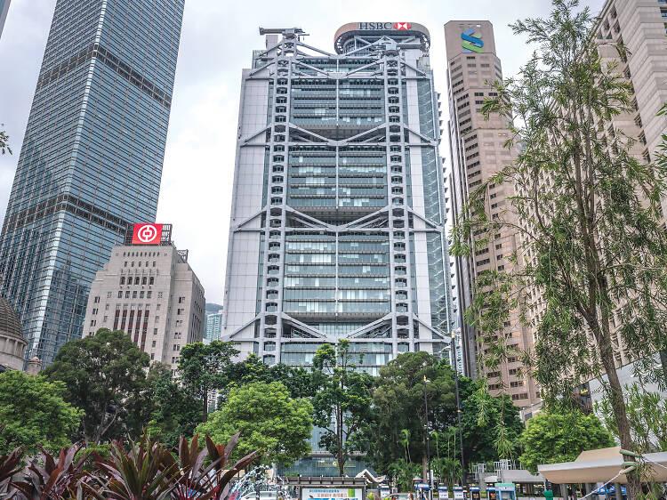 滙豐總行大廈