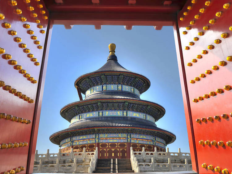 BJS – Pequín