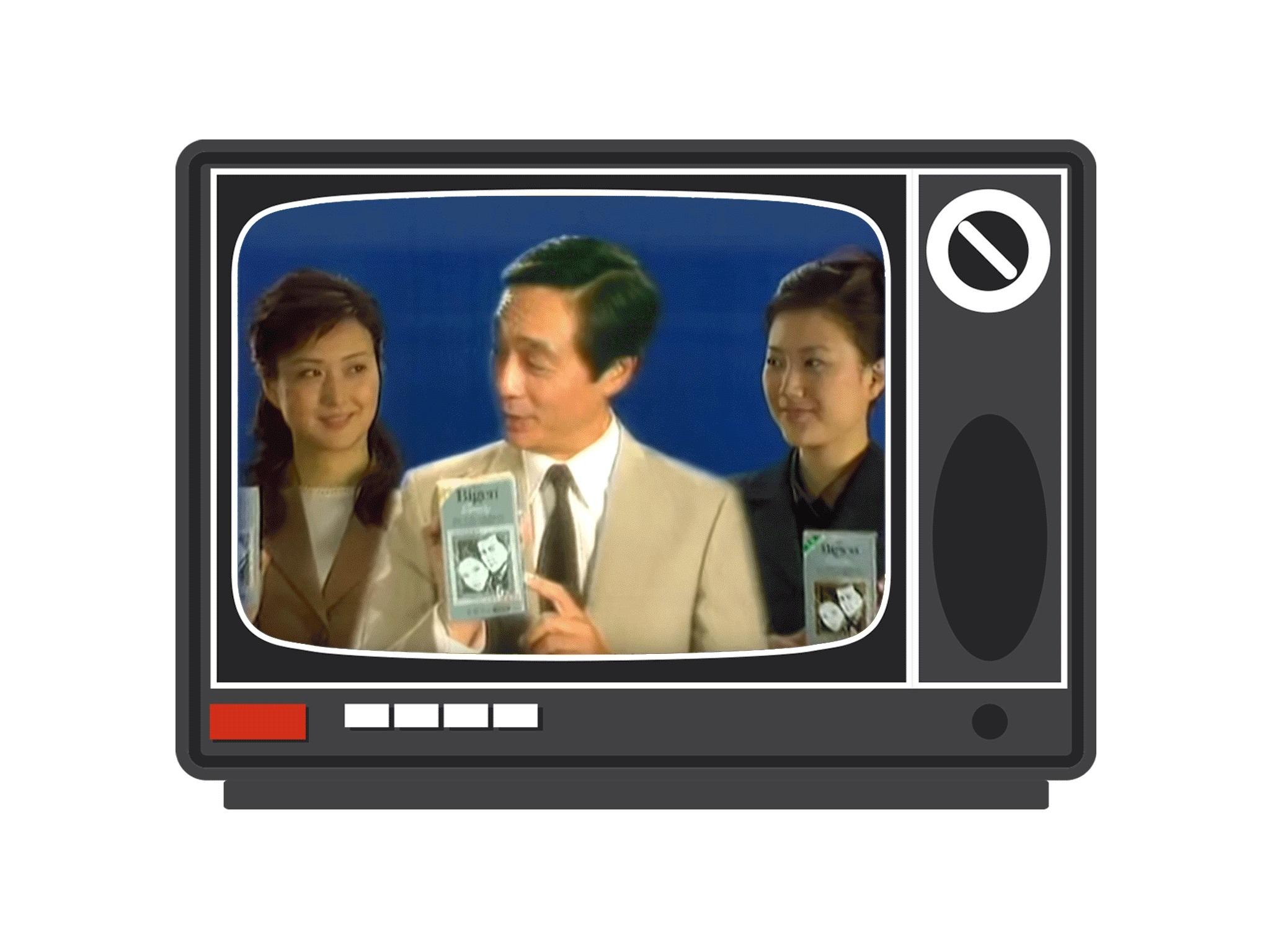 Hong Kong TV commercials