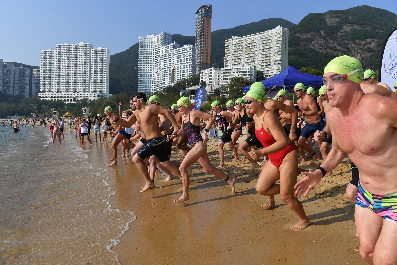 Hong Kong Beach Festival