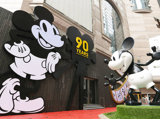 90 Years of Mickey Exhibition