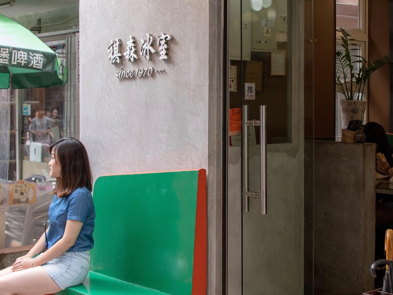 Kee Sum Café