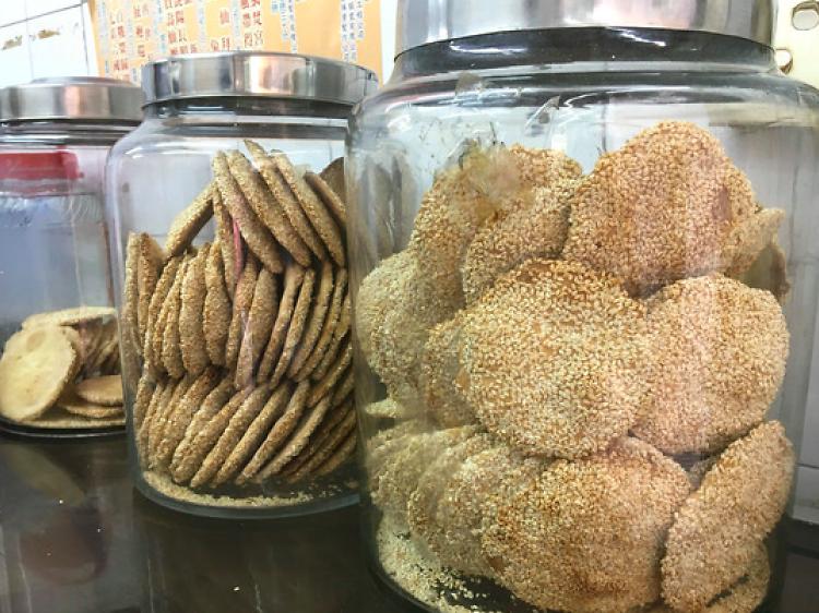 A Noy Bakery
