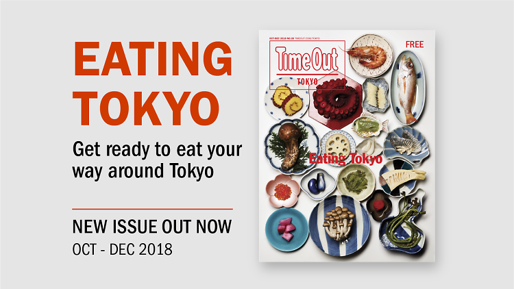 TOT Autumn 2018 issue: Title image