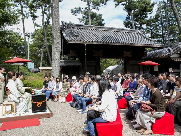 Tokyo Grand Tea Ceremony,