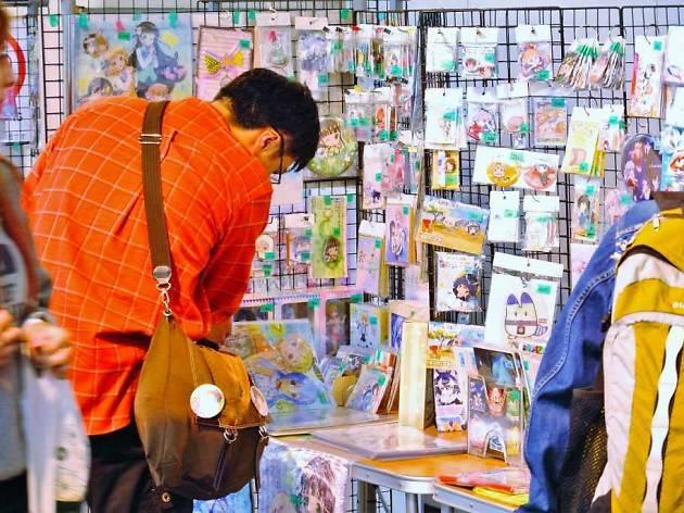 Akihabara Flea Market