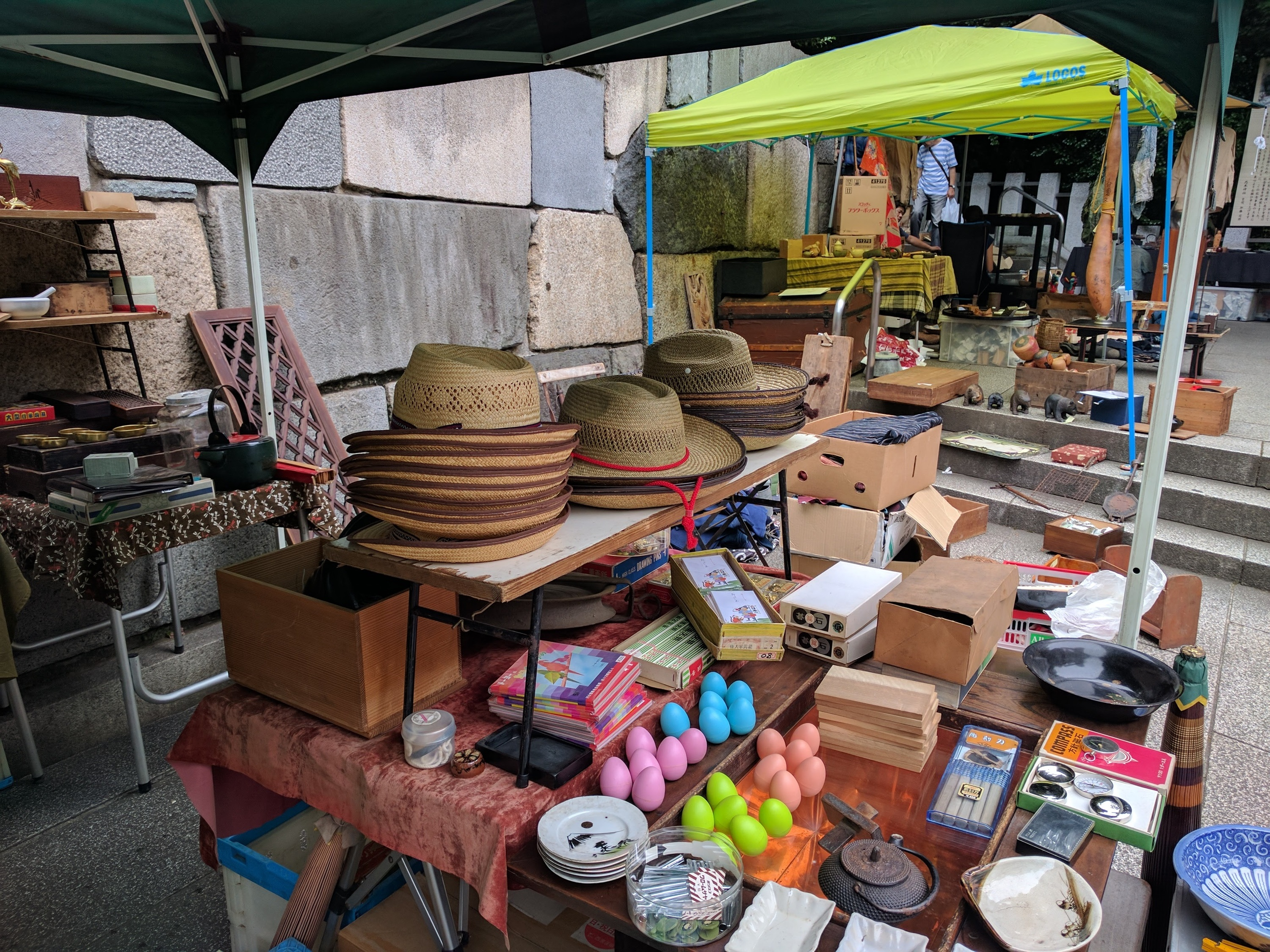 Nogi Shrine Flea Market