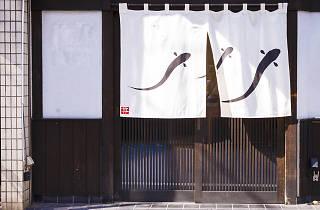 Asakusa Kawai 浅草川井   Time Out Tokyo