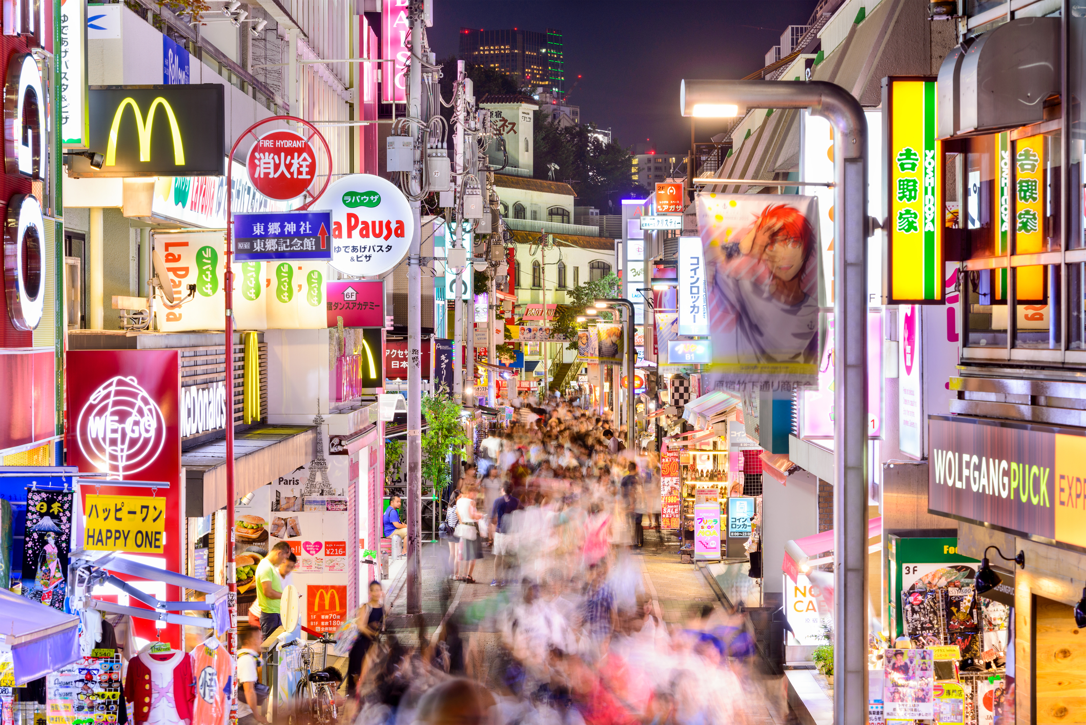 50 things to do in Harajuku – updated