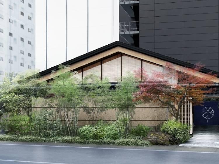 新宿 温泉旅館 由縁