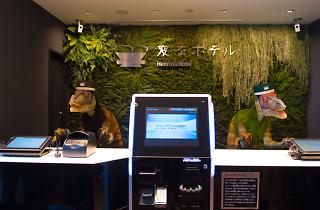 写真は変なホテル 舞浜 東京ベイのもの