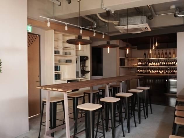ノムノ コーヒー & ワイン ライブラリー