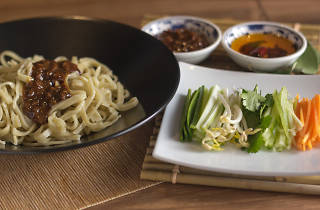 Mian Restaurant