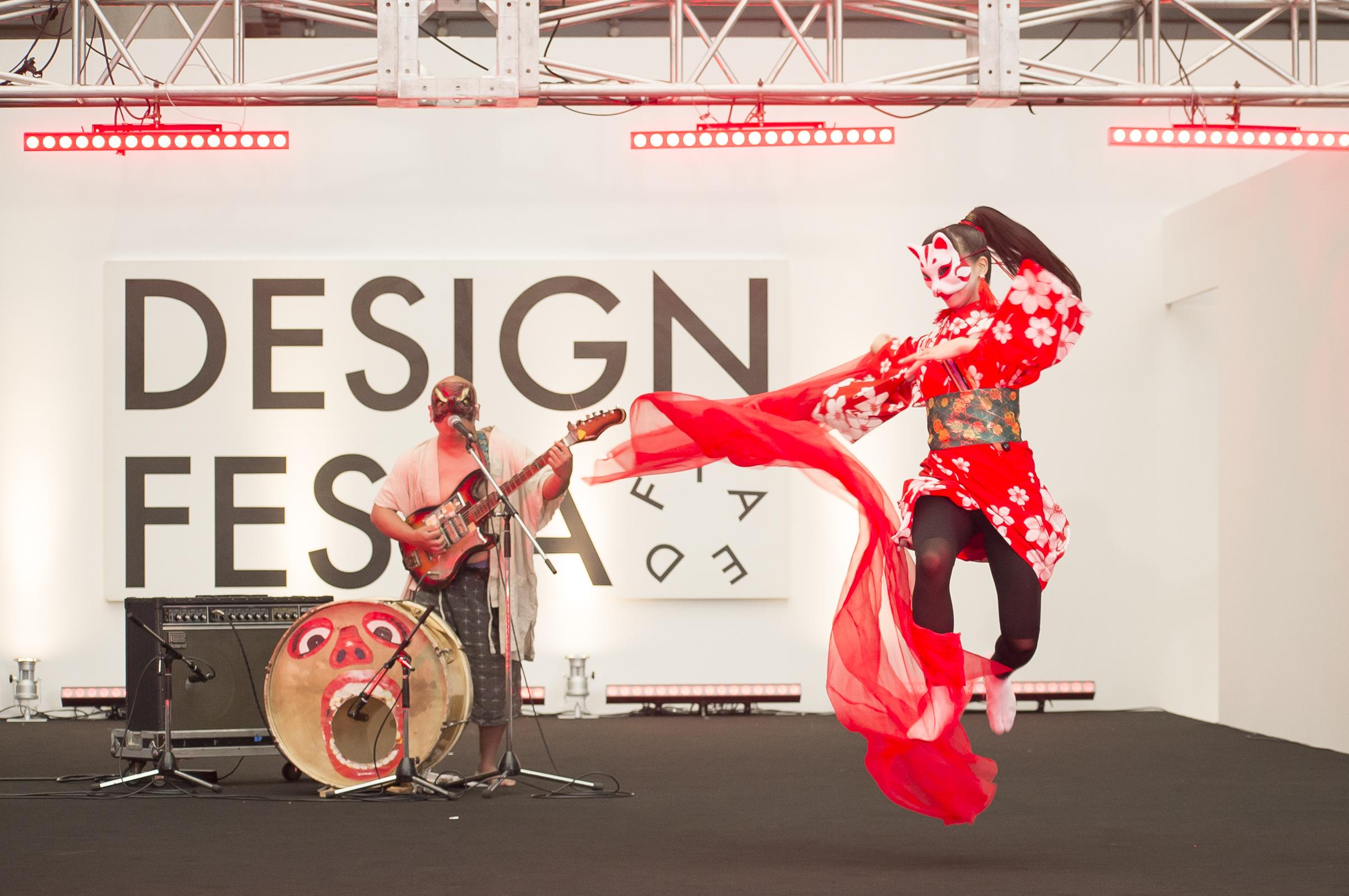 Design Festa vol. 50