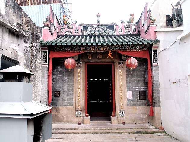 Tin Hau Temple_Peng Chau