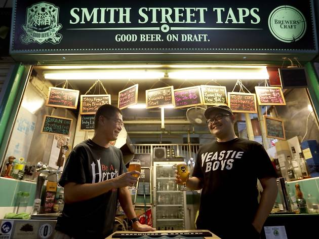 Famous authentic German beer set in Chinatown at Smith Street Taps