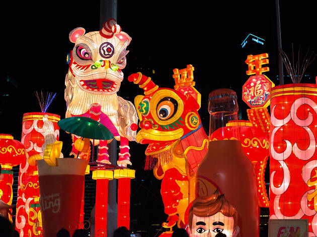 A lion dance float at the River Hongbao 2015 during Chinese New year