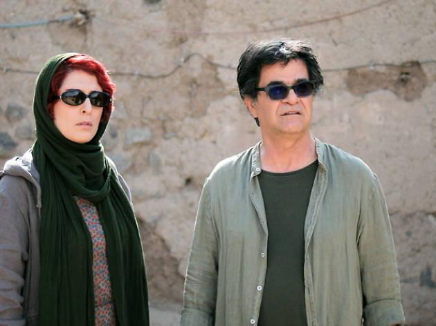 Three Faces Iranian Film Festival