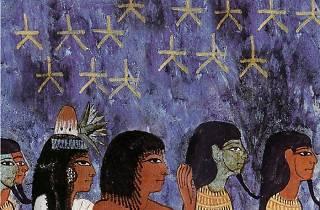 Free Friday Night Museu Egipci