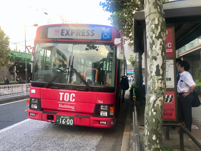 TOCバス