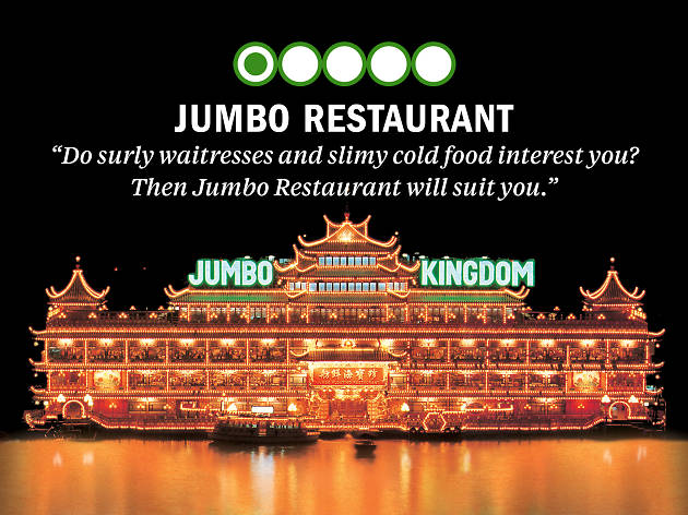 Jumbo Restaurant