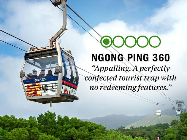 Ngong Ping 360
