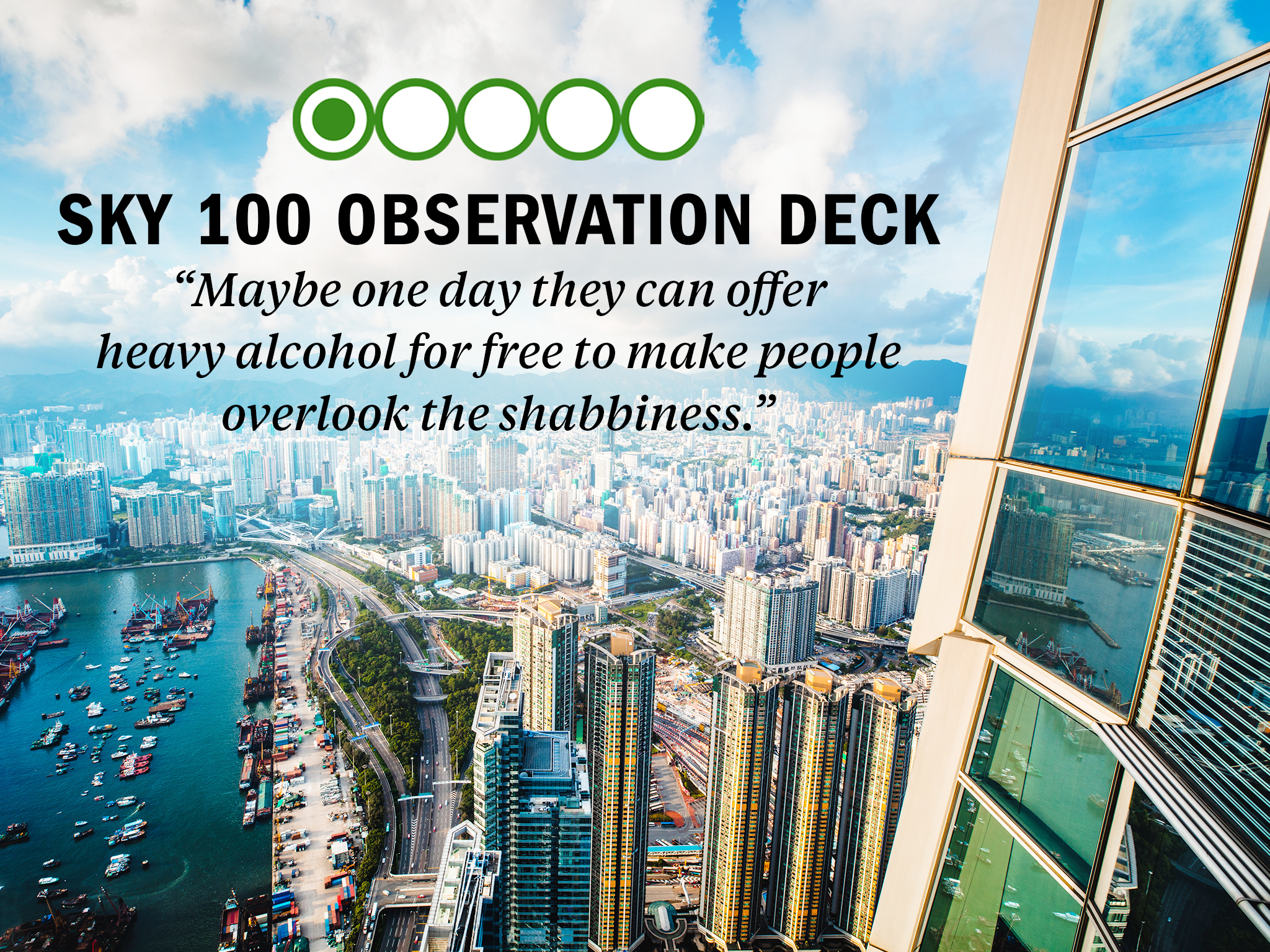 Sky 100 Observation Deck