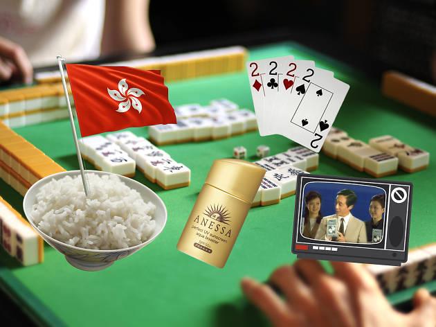 Signs you're a real Hongkonger 2