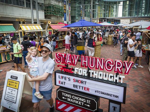 Tong Chong Street Markets