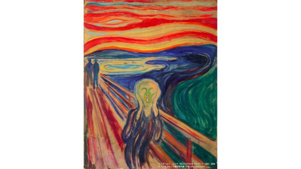 Munch: A Retrospective