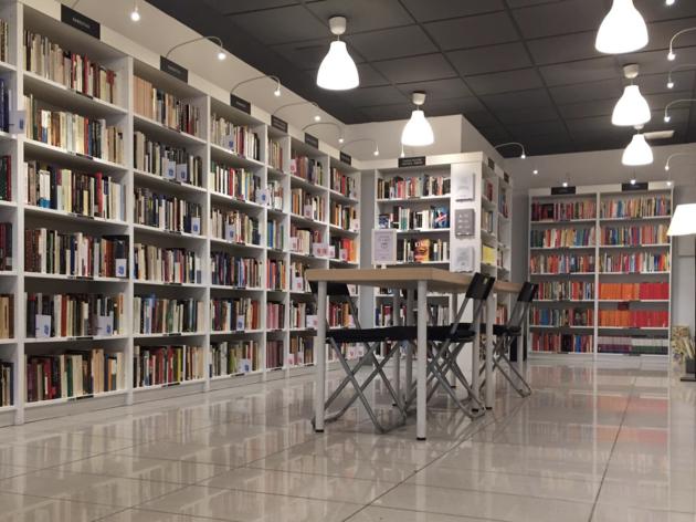 Re-Read Librería