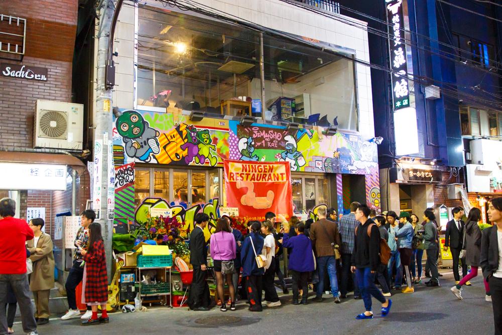 2週間限定、Chim↑Pomによる「にんげんレストラン」がオープン中