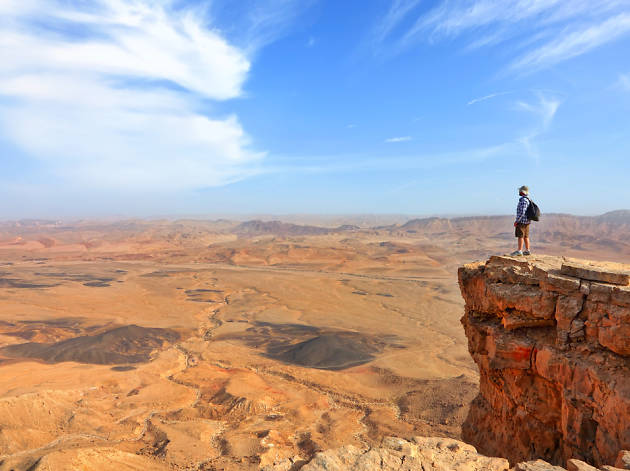the top beauty of israel The Top Beauty Of Israel image