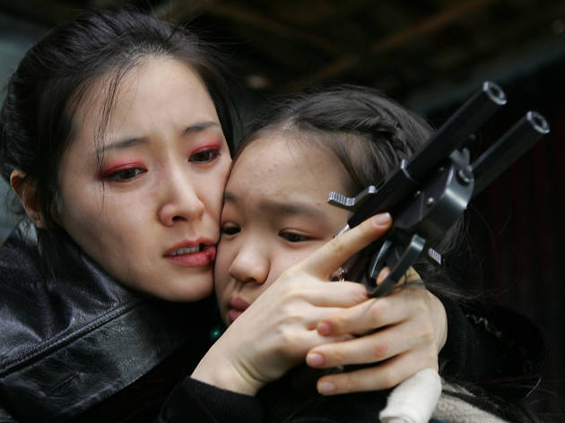 DO NOT REUSE. Still from 'Lady Vengeance' for FilmStruck campaign