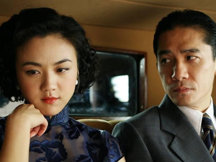 Lust, Caution 色戒 (2007)