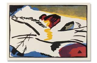 (Lyrical: Wassily Vasilyevich Kandinsky. Photo © Museum Associates/ LACMA D.R. © Wassily Kandinsky/ADAGP/SOMAAP/México/2018. Foto: Cortesía Museo del Palacio de Bellas Artes)