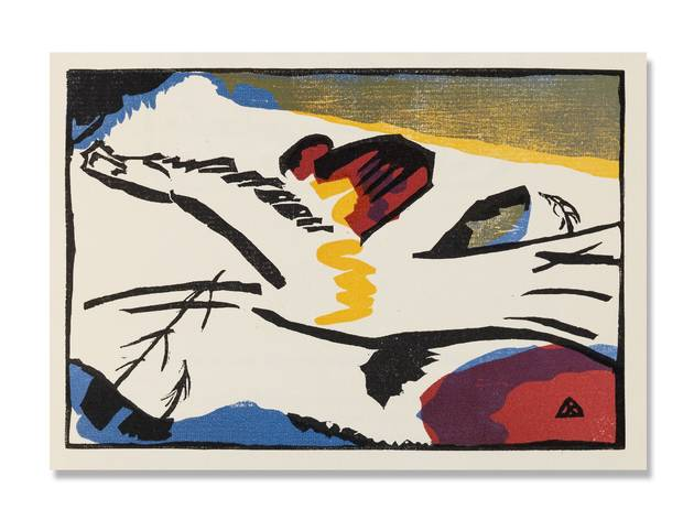 Lyrical: Wassily Vasilyevich Kandinsky. Photo © Museum Associates/ LACMA D.R. © Wassily Kandinsky/ADAGP/SOMAAP/México/2018. Foto: Cortesía Museo del Palacio de Bellas Artes