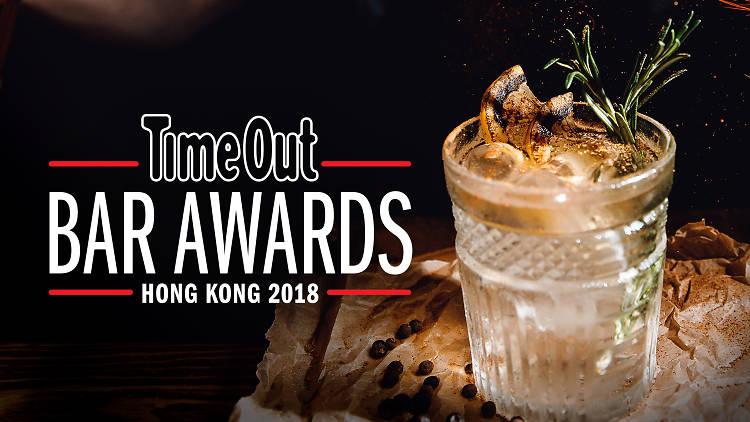 TOHK Bar Awards