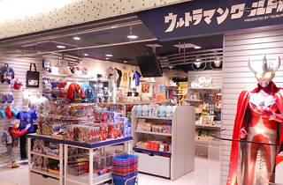 Ultraman shop at Tokyo Station Character Street