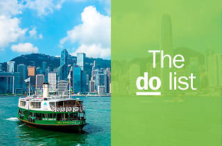 Hong Kong Do List lead image