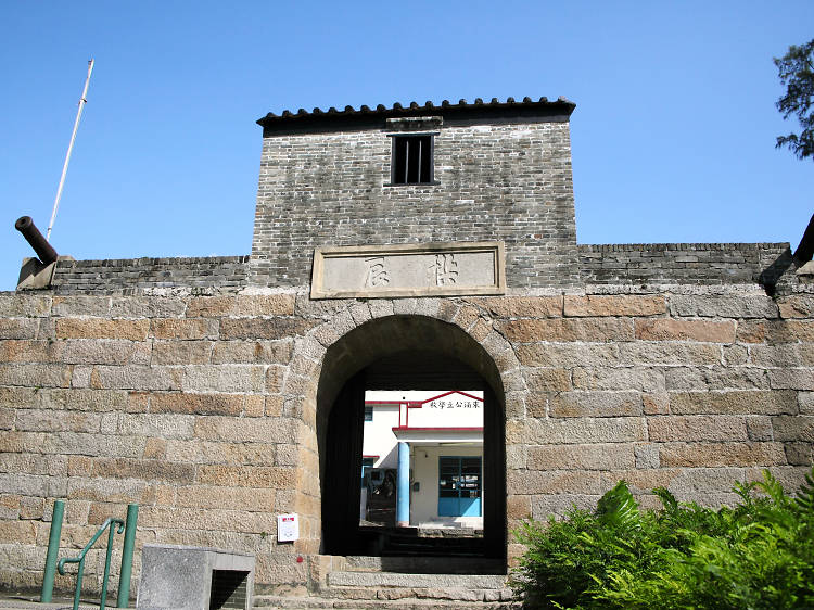 Explore Tung Chung Fort