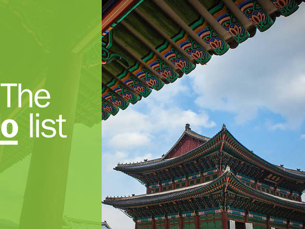 Best Things To Do in Seoul | 14 Essential Attractions